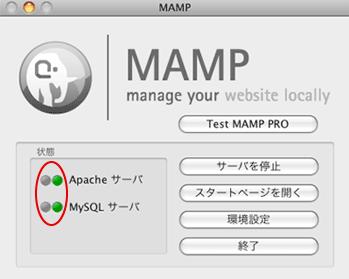 mamp-1a