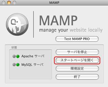 mamp-1b