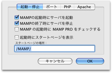 mamp-2